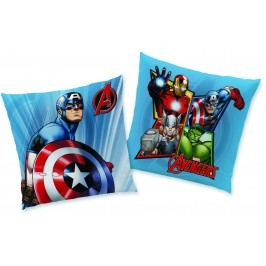 CTI CTI vankúšik Avengers Challenge 40x40cm
