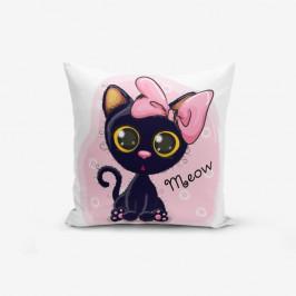 Obliečka na vankúš s prímesou bavlny Minimalist Cushion Covers Meow Catcik, 45×45 cm