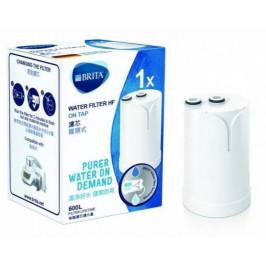 Náhradné vodné filt Brita 1037406, On Tap Refill Cartridge