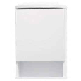 Galérka s osvetlením Keramia Pro 40,5 cm, biela KERAMIAG40