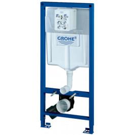 Grohe Rapid nádržka k WC do sadrokartónu G38528000