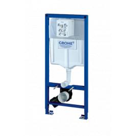 Grohe Rapid nádržka k WC do sadrokartónu G39002000