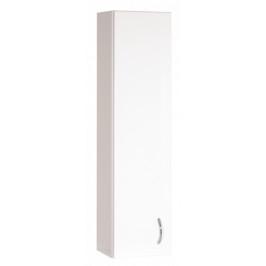 Kúpeľňová skrinka nízka Keramia Pro 20x17,2 cm biela PROH20