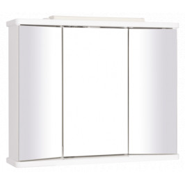 Galérka s osvetlením Keramia Pro 70 cm, biela KERAMIAG70