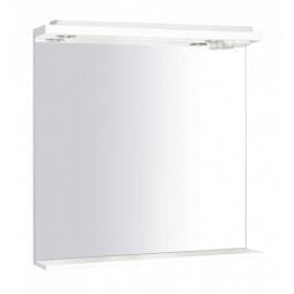 Multi Zrkadlo s osvetlením 60x80 cm IP23 ZRCK60