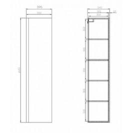 Kúpeľňová skrinka vysoká Cersanit Dormo 40x34x160 cm biela lesk S929-020