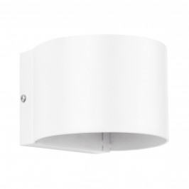 Lampa na stenu - 10x14cm - 1xG9 - biela
