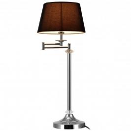 Elegantná stolová lampa – nočná lampa - Swing / 1 x E14