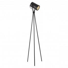 [lux.pro]® Stojaca lampa