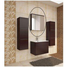 Skříňka se zrcadlem, wenge, MASON WE14 0000186903 Tempo Kondela