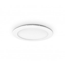 Brilum LED podhľadové svietidlo ORTO LED/18W/230V 3000K 22,5 cm