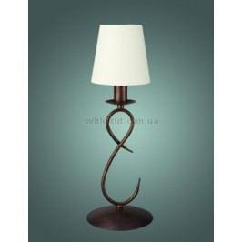 Massive GALEA 37984/43/10 stolná lampa